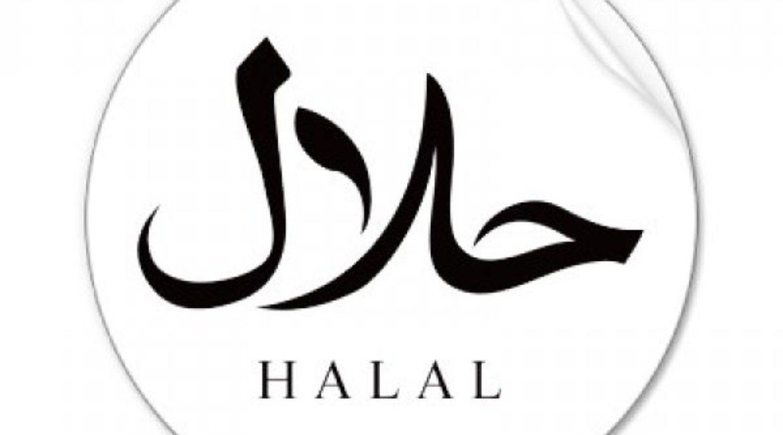 Casament Halal a Barcelona, Mas de Sant Llei,